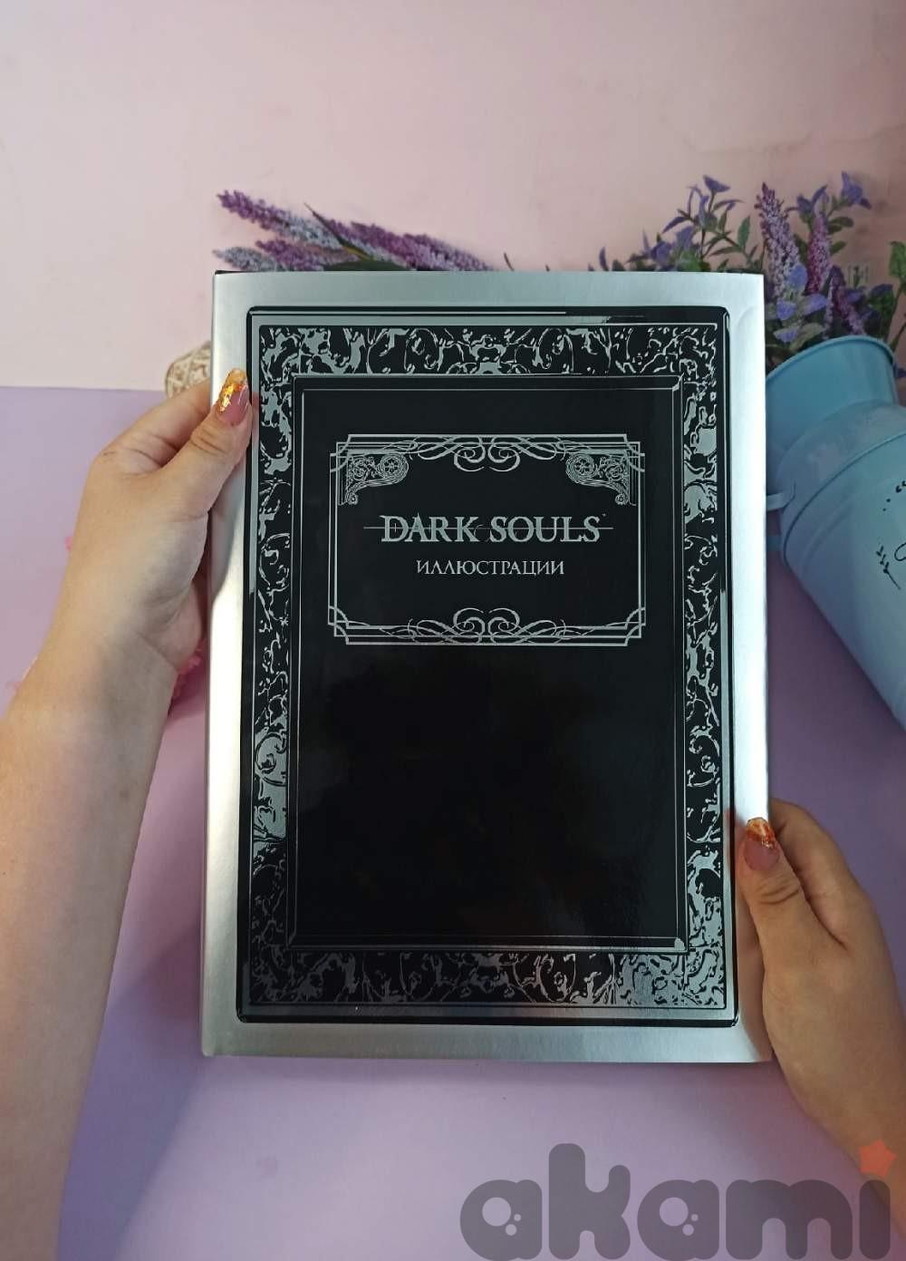 Dark Souls: Иллюстрации - 2