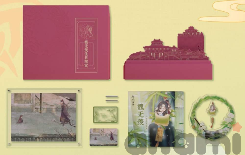 Подарочный набор ко дню рождения Вэй Ина - 1