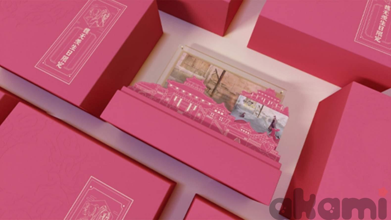 Подарочный набор ко дню рождения Вэй Ина - 2
