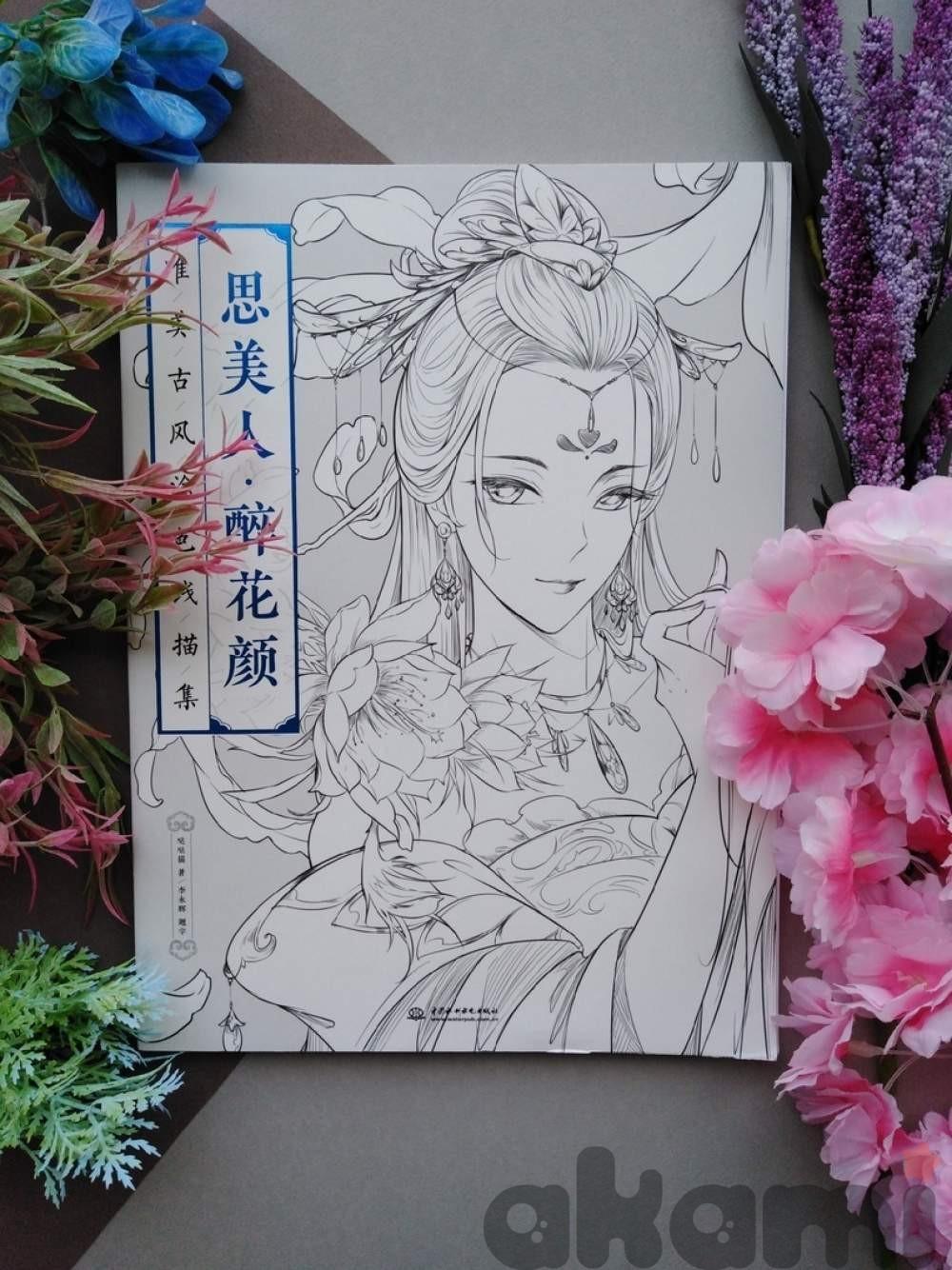Раскраска в китайском стиле am608 - Раскраски / Аниме ...