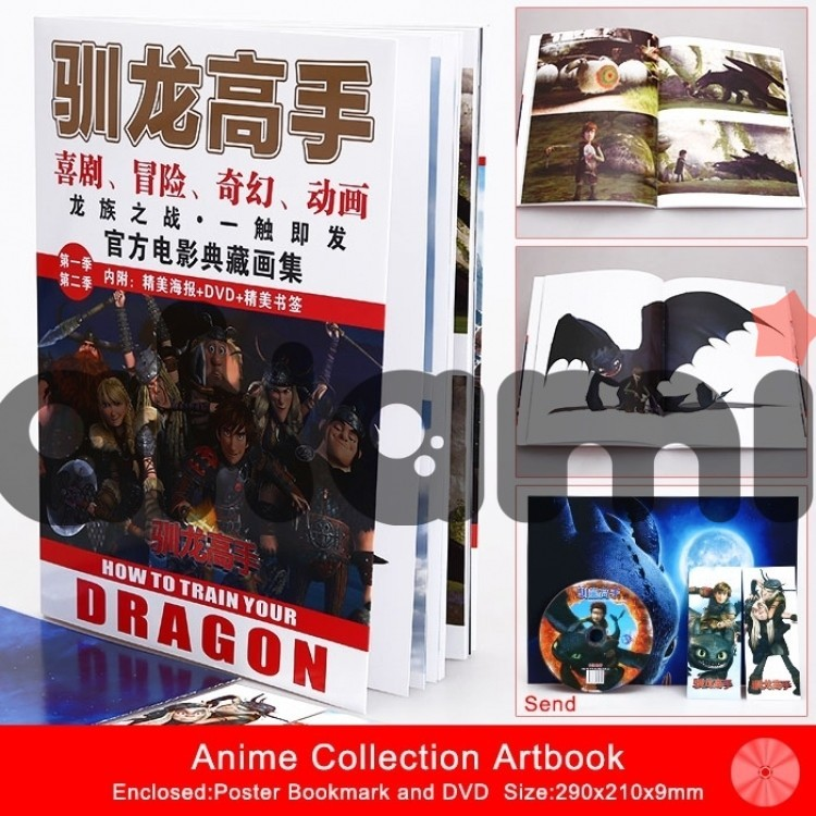 How to Train Your Dragon Artbook 803 - 38501